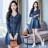 秋新款韓版顯瘦中長款長袖牛仔連身裙女修身少女時尚洋裝 XN4138『麗人雅苑』