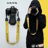 單反相機背帶數碼相機微單相機肩帶 訂製黃色字母offwhite相機帶 優家小鋪