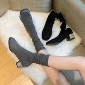 長靴女過膝2020秋冬新款百搭粗跟彈力襪子靴網紅瘦瘦鞋潮ins高筒 夢幻小鎮