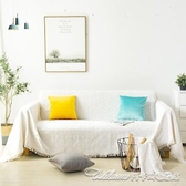 北歐純色全蓋ins沙發布網紅沙發巾沙發毯布單沙發套罩沙發墊蓋布 阿卡娜