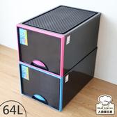聯府時尚黑加高抽屜整理箱64L大容量抽屜櫃收納櫃層櫃VK-729-大廚師百貨