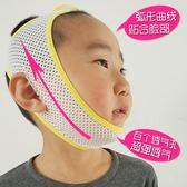 止鼾器  成人兒童夜間睡覺張嘴張口呼吸矯正帶糾正神器流口水下巴托止鼾器  居優佳品