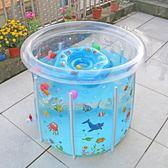 游泳池 新生嬰兒游泳池加厚充氣透明支架兒童游泳桶寶寶洗澡桶省水保溫池 米蘭街頭IGO
