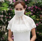 《J 精選》波浪邊邊夏季透氣護頸防曬口罩/面罩