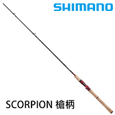 漁拓釣具 SHIMANO SCORPION 1652R-2 [淡水路亞竿]