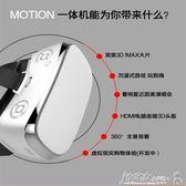 vr眼鏡4d智慧一體機4k屏電a影虛擬現實游戲家用ar眼睛3d電腦版 MKS小宅女