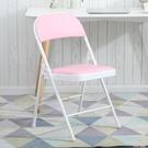 摺疊椅子家用餐椅靠背椅辦公椅會議椅培訓椅...