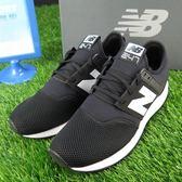 【iSport愛運動】New Balance 247 TIER 2 休閒鞋 MRL247BG  黑 男女款