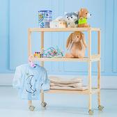 尿布臺嬰兒可移動尿布台實木護理台便捷收納換洗多功能床邊置物台WY七夕情人節