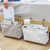 可掛式布藝收納掛袋 床頭宿舍上下鋪收納袋寢室儲物袋 簡而美
