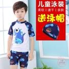 兒童泳衣 男童專業游泳衣男孩8中大童寶寶小童泳帽泳褲套裝3-10歲6泳裝涼感-快速出貨