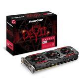 撼訊AXRX 570 4GBD5-3DH/OC RedDevil 4G GDDR5 256bit PCI-E 顯示卡
