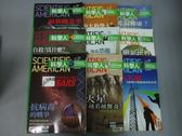 【書寶二手書T7/雜誌期刊_REC】科學人_10~18期間_共9本合售_抗病毒的戰爭等
