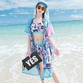 泳衣(三件式)-比基尼-時尚人頭印花韓版女泳裝-2色73mb30[時尚巴黎]