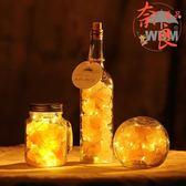 喜馬拉雅玫瑰鹽燈電池串螢火蟲鹽晶氣氛燈【奈良優品】