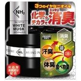 車之嚴選 cars_go 汽車用品【12711】日本DIAX NNH2 置放式強力消臭芳香劑 三種味道選擇