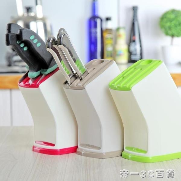 廚房用品刀架 刀座 菜刀架子塑料創意多功能刀具架置物架收納架【帝一3C旗艦】YTL