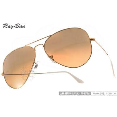 RayBan 太陽眼鏡 RB3025 0013K (金-澄) 62mm 水銀墨鏡 # 金橘眼鏡