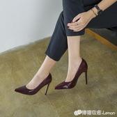 春夏季新款時尚網紅仙女細高跟淺口大碼女單鞋中低跟小碼 檸檬衣舍