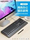 英菲克v580鍵盤臺式電腦家用機械手感外接鍵盤滑鼠套裝筆記本USB有線防水靜音辦公專用 智慧e家 LX