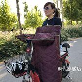 (交換禮物)擋風被電動摩托車擋風被冬季保暖刷毛 電瓶自行車防風連體加大加厚新款