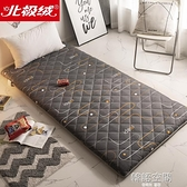 床墊軟墊學生宿舍加厚單人寢室上下鋪榻榻米墊子墊被褥子地鋪睡墊