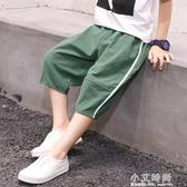 童裝男童短褲夏季七分褲2020新款韓版兒童五分褲薄款男孩中褲潮裝【小艾新品】