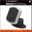 【福笙】SCOSCHE MAGIC MOUNT PRO 黏貼式 磁鐵手機架/平板架 磁鐵手機平板架