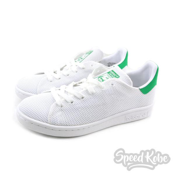 ADIDAS STAN SMITH 白綠色 編織網 休閒鞋 男女 BB0065 ☆SP☆