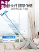 擦玻璃器伸縮桿雙面擦窗神器玻璃刷刮搽高樓清潔清洗窗戶工具家用WY