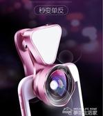 補光燈美顏嫩膚拍照廣角手機鏡頭通用單反小型打光燈自拍視頻高清照相攝像頭道具 夢想生活家