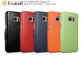 快速出貨 ICARER 奢華系列 SAMSUNG Galaxy S7 磁扣側掀 手工真皮皮套