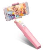 自拍桿蘋果7手機vivo自牌iphone神器X通用型8p藍芽plus補光X20排6 卡布奇诺
