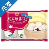 義美紅豆煉乳包390G /包【愛買冷凍】