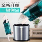 2018新款索澤吸塵器家用手持推桿除螨吸塵器 一鍵倒塵   IGO