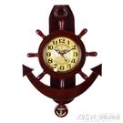 掛鐘實木舵手客廳壁掛鐘創意復古時鐘擺鐘電子大號鐘錶CY『新佰數位屋』