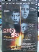 挖寶二手片-N17-001-正版DVD*電影【亞馬遜悲歌/End of the Spear】-路易羅納度*柴司艾力森