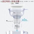 霍尼韋爾凈水壺離子交換樹脂活性炭堿性水軟...