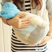 嬰兒背帶抱袋透氣布款橫抱式寶寶背巾透氣單肩抱巾【奇趣小屋】