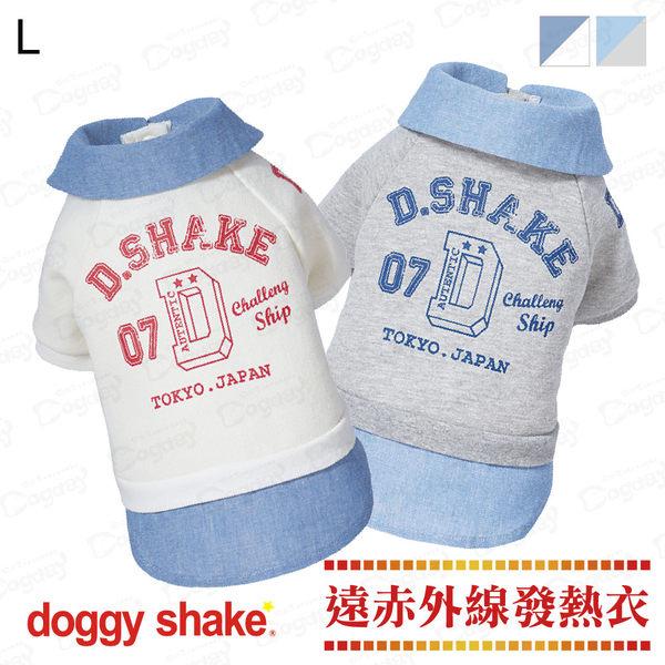 日本《Doggy Shake》DS07發熱T L 狗狗發熱衣 狗衣服 冬衣
