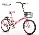 自行車 折疊自行車女式超輕便攜可放車後備箱成人騎20寸16寸兒童學生單車 設計師