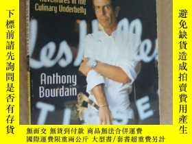 二手書博民逛書店Kitchen罕見Confidential: Adventure