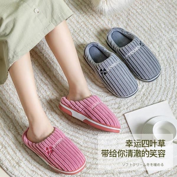 冬季新款棉拖鞋女士情侶家用室內保暖防滑厚底順條毛拖鞋男 格蘭小鋪