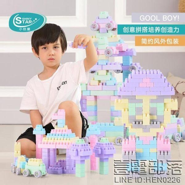 兒童大顆粒塑料拼插積木寶寶益智拼裝3-6周歲1-2男孩女孩小孩玩具