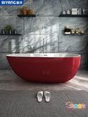 壓克力浴缸 浴缸家用成人小戶型獨立小浴盆情侶歐式1.3米衛生間網紅浴池T 3色