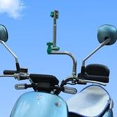 雨傘支架 電動電瓶車傘支架不銹鋼加厚摩托車太陽傘撐電單自行車雨傘架通用