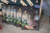 黃耆濃蔘茶包20入(3盒60包)