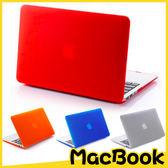 蘋果筆電電腦磨砂系列保護殼Apple 2016 版Pro MacBook TouchBar