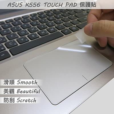 【Ezstick】ASUS K556 K556u K556uq TOUCH PAD 觸控板 保護貼