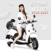 電瓶車 小龜王電瓶成人踏板助力車摩托車自行車48V男女電摩 JD 新品特賣